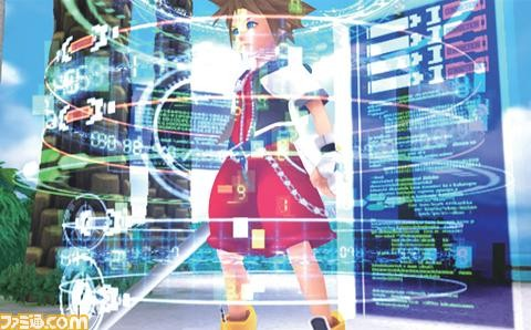 File:Data Sora.PNG