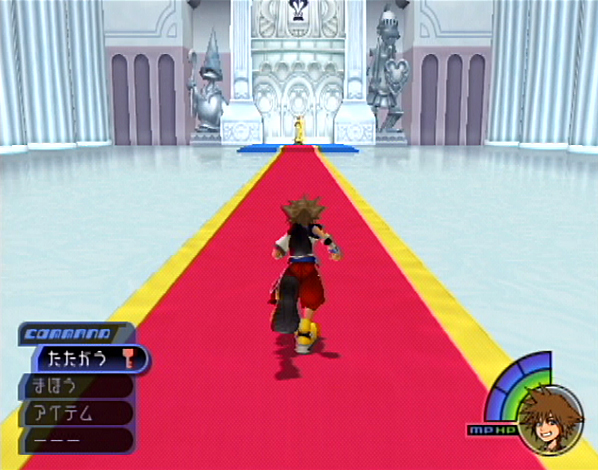 File:Disney Castle KH-trailer.png