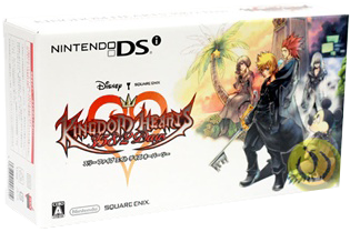 File:Japanese Special Edition Bundle KHD.png