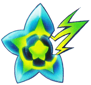 File:Star Shard (Art) KHBBS.png