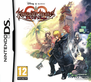 European Cover Art KHD