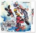 Japanese Cover Art KH3D.png