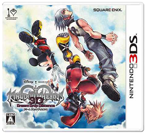 File:Japanese Cover Art KH3D.png