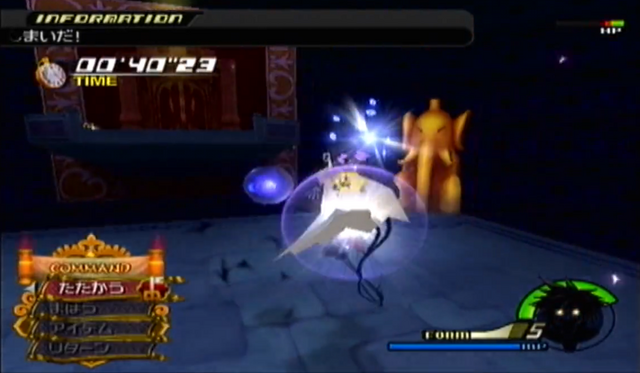File:Chasm of challenge kh 2 final mix last floor.png