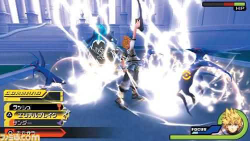 File:Ventus Castle of Dreams (Removed) KHBBS.png