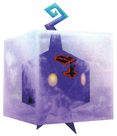File:Snowy Crystal.png