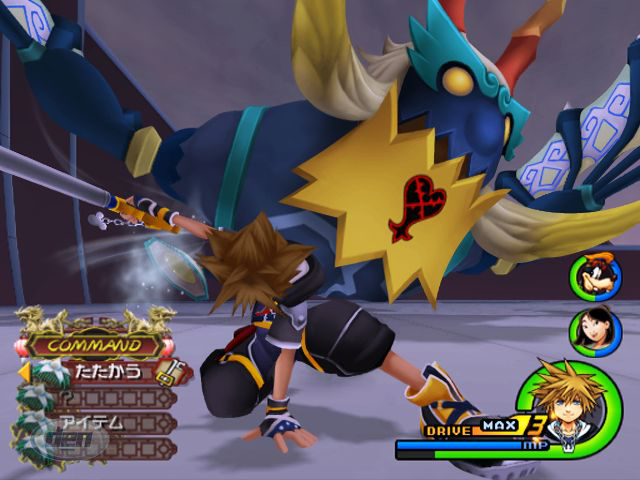 Images - KINGDOM HEARTS II - Kingdom Hearts Insider