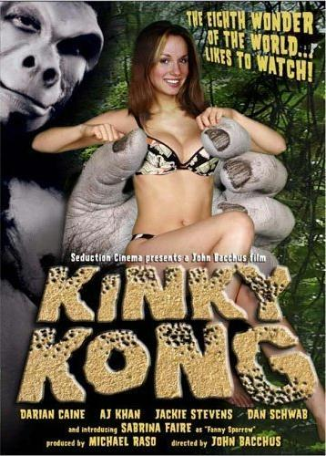 King Porn Movies 49