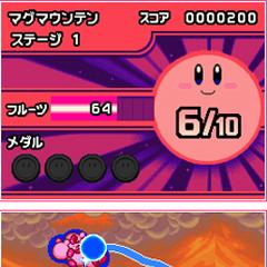 Controlando a los Kirbys con la pantalla táctil.