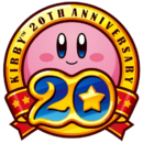 Kirby 20 aniversario.png