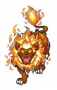 File:Fire Lion SSU.jpg