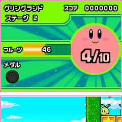 Unos Kirby en un nivel del juego.
