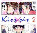 Kissxsis Volume 02