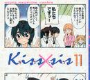 Kissxsis Volume 11