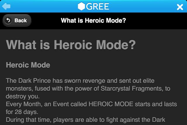 File:Herioc Info 1.png