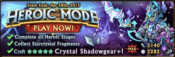 Heroic Crystal Shadowgear