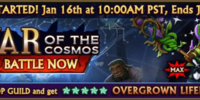 War of the Cosmos