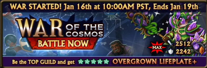 War of the Cosmos Banner