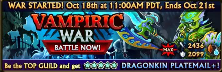 Vampiric War Banner