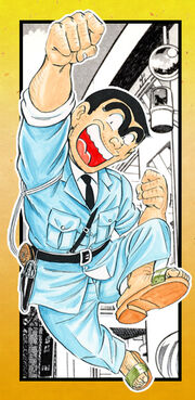 Ryotsu (manga - colour)