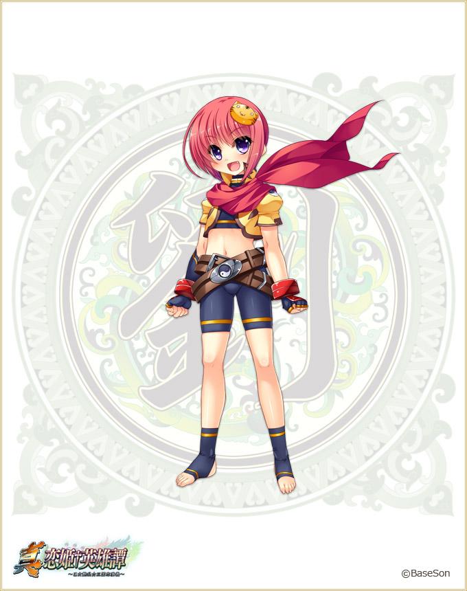 http://vignette2.wikia.nocookie.net/koihimemusou/images/0/04/SinKoiEiyuutan_Rinrin.jpg