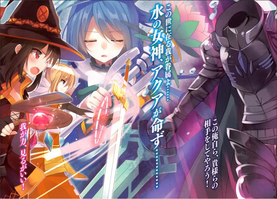 Image result for konosuba novel