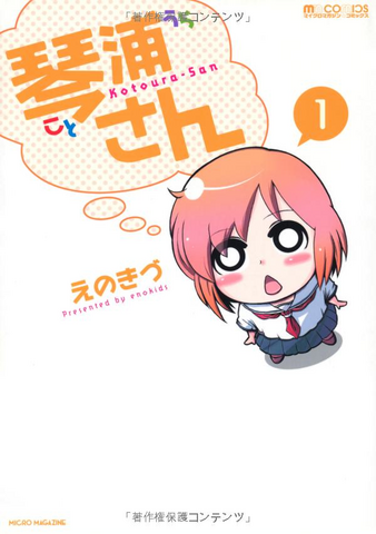 File:Volume 1.png