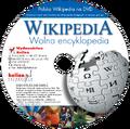 2008년 12월 26일 (금) 16:44 버전의 파일