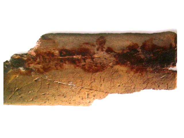 파일:Homokmegy ohs inscription 900s.png