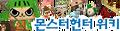 2016년 11월 18일 (금) 15:16 버전의 파일