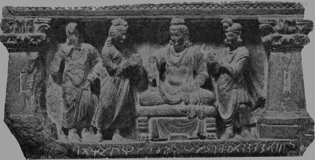 파일:Hashtnagar Pedestal Rajar Bodhisattva Gandhara 384 exhib British Museum.jpg
