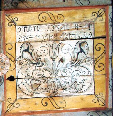 파일:Enlaka rovas inscription.jpg