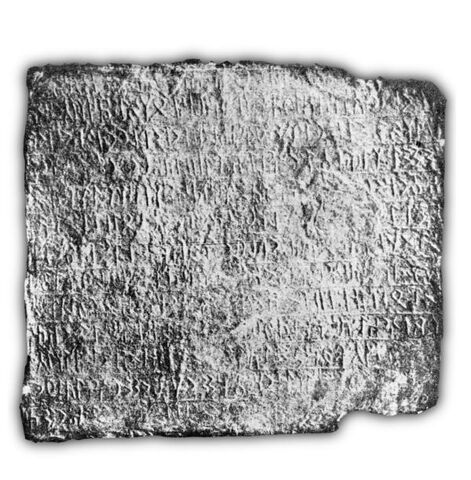 파일:Orkhon tablet 8th century.jpg
