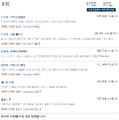 2015년 4월 13일 (월) 23:47 버전의 파일