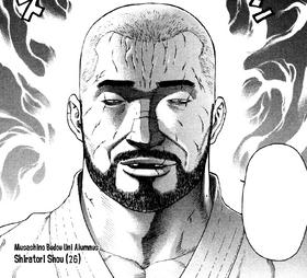 Shiratori Shou