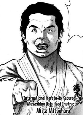 Akita Mitsuhara