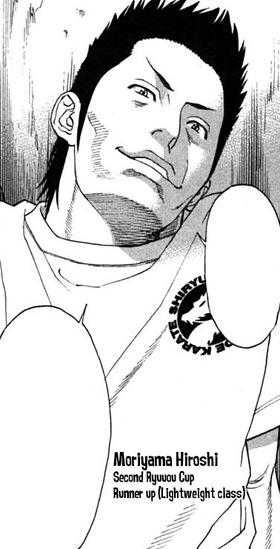 Moriyama Hiroshi