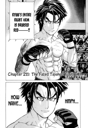 Chapter 211