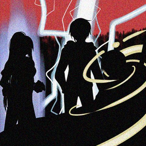 Varuna's silhouette (l.)