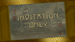 Invitation-only-title