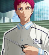 Akashi's full appearance