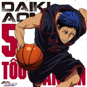 Aomine song