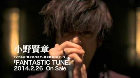 小野賢章「FANTASTIC TUNE」2 26 On Sale