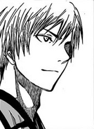Inoue face
