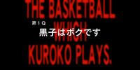 I Am Kuroko (episode)