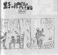 Thumbnail for version as of 18:50, September 29, 2011