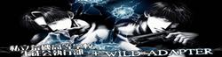 Wild Adapter Wiki Wordmark