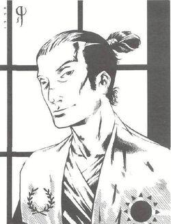 Kitsuki Kaagi 2