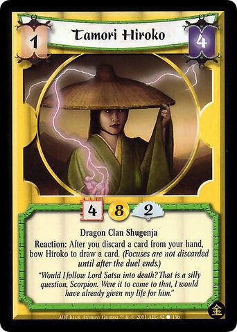 File:Tamori Hiroko-card.jpg