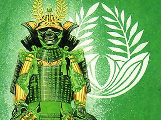 File:Emerald Armor 2.jpg